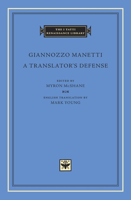 A Translator's Defense