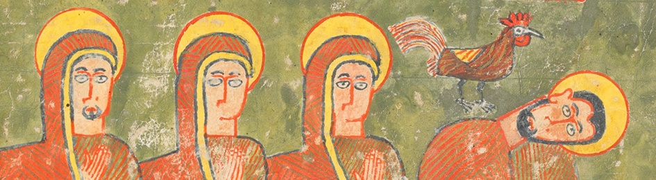 Illuminated Gospel late 14th–early 15th century, Amhara peoples (detail)