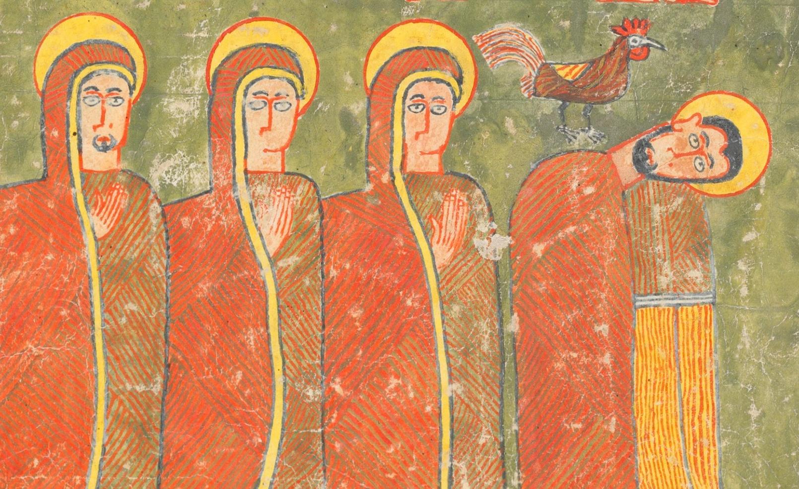 Illuminated Gospel late 14th–early 15th century, Amhara peoples (detail)